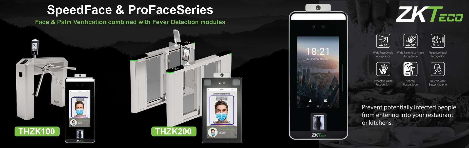 Reconnaissance faciale & palmaire, détection de masque, mesure de la température, ...