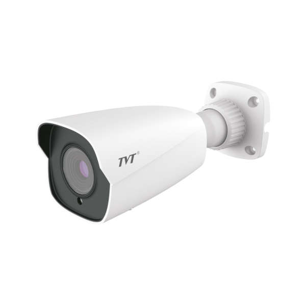 CAMERA D/N WP IP, 2MP/25IPS, H265, 2.8-12MM, DNR, POE, IR50M MAX