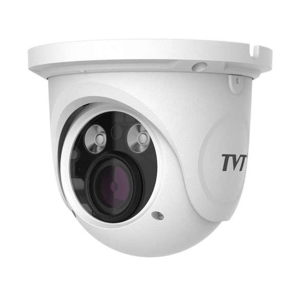 DOME D/N EYEBALL WP IP, 2MP/25IPS, H264+, 2.8-12MM, DNR, POE, IR30M IP66