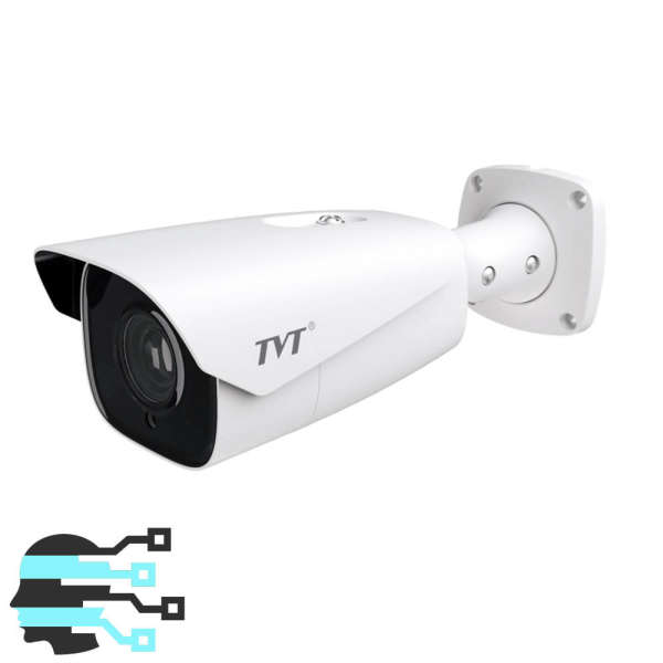 CAMERA D/N WP IP, 2MP/25IPS, IVA FACE, ZOOM 7-22MM, POE, IR30M MAX