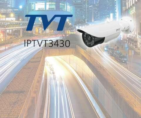 CAMERA D/N WP IP, 4MP/25IPS, H265/H264, DNR, POE, IR60M MAX, MOTOR LENS