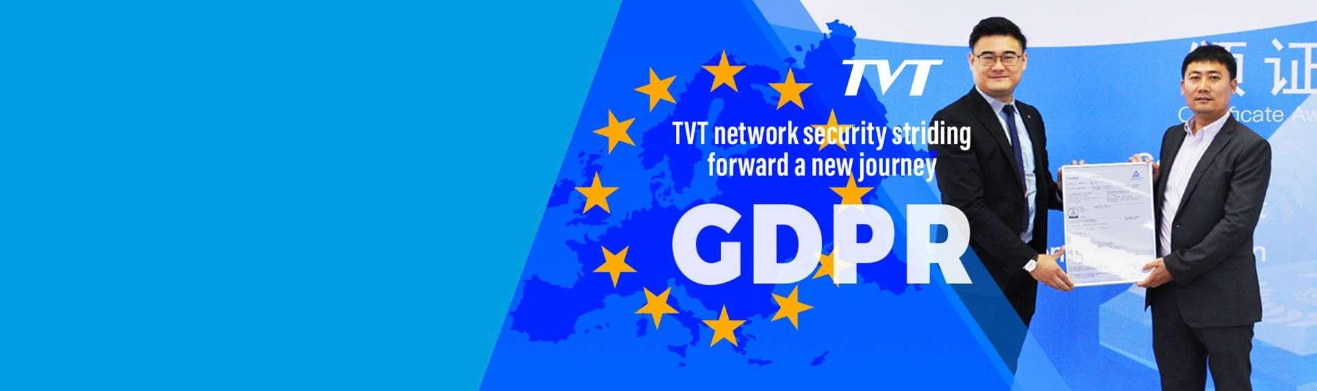 TVT : Een belangrijke vooruitgang in de beveiliging (GDPR)